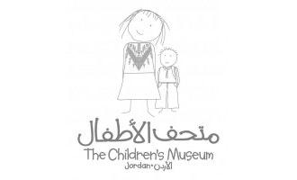 Children's Museum Jordan